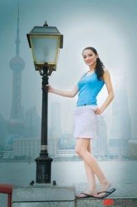 Falda mujer ajustada personalizable