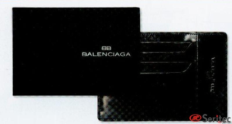 Porta Tarjetas de Credito Balenciaga